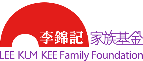 Lee Kum Kee Family Foundation
